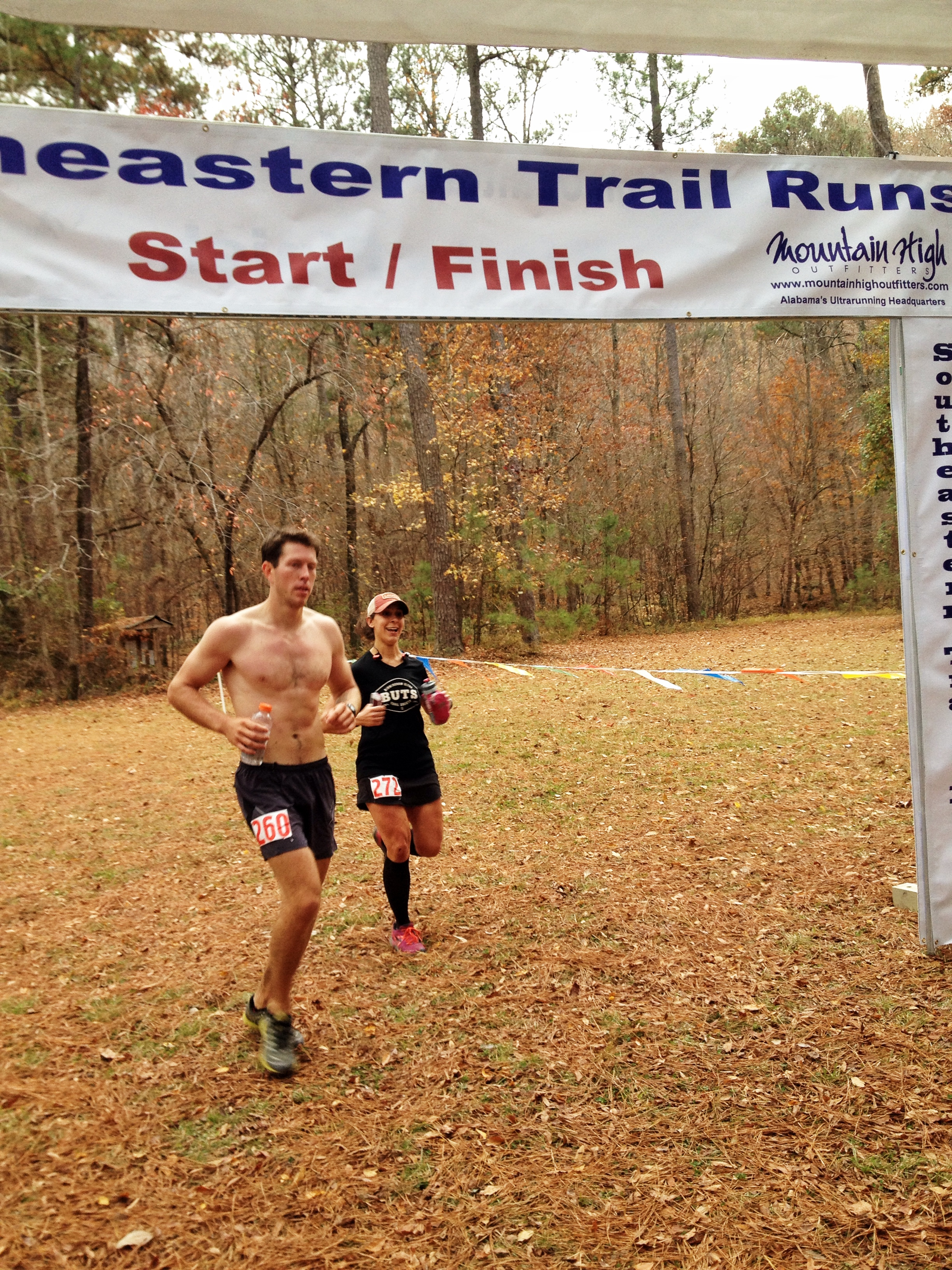 Tranquility Lake 50K, Southeastern Trail Series, Southeast Trail Runs, David Tosch, ultra running, trail running, Oak Mountain State Park, 50K training, Birmingham Ultra Trail Society